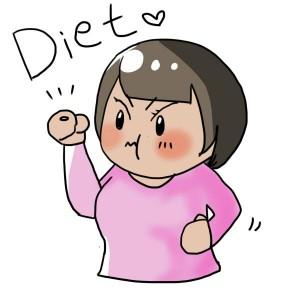 diet1