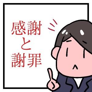kokuhaku-no-2
