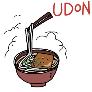 udon-2