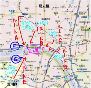 tizutizu-2