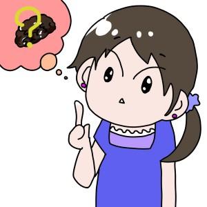 ohiganohagi-1