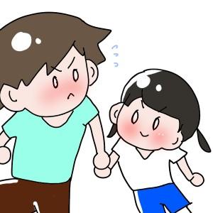 undoukaihoiku-2