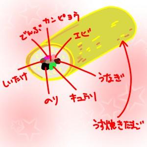 10-25-ehoumaki-2
