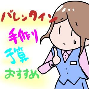 11-2-barenpure-1