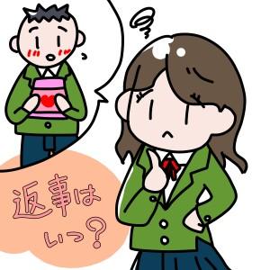 11-30-howaito-1