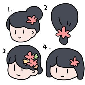 1.25 kosa-jyu-2