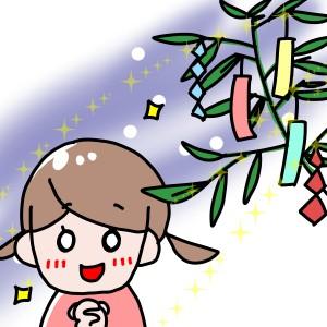 2.27 tanabata-1